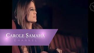 تحميل اغاني Carole Samaha Dream with Rotana / حلم كارول سماحة مع روتانا MP3