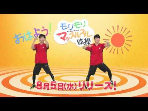 【声優動画】体操のお兄さんになる福山潤と野島裕史wwwwww