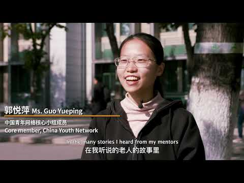 UNFPA and China: 40 Years of Cooperation on Population and Development (1979-2019)