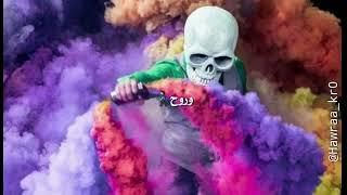 مازيكا مهرجان فاكر لما تقولي هسيبك غناء ابو ليله احمد عبدو اسف اني عشقتك 2019 حالات واتس تحميل MP3