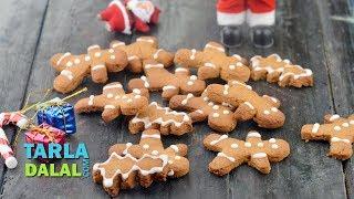 अंडारहित जिंजरब्रेड कुकीज़ - Eggless Gingerbread Cookies  (Christmas Special Recipe) By Tarla Dalal