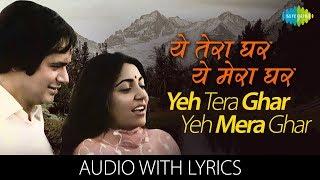 Yeh Tera Ghar Yeh Mera Ghar with lyrics - YouTube