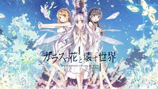 Most Emotional OST of All Time: Yume no Tsubomi - Piano Ver. -