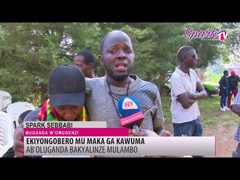 Yasin Kawuma akungubagiddwa - ab'oluganda balinze mulambo kuva mu Arua