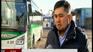 Келер жылдан бастап жолаушылар билеті болмайды - Астана ЛРТ