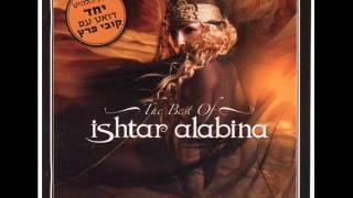 Ishtar Alabina Albina