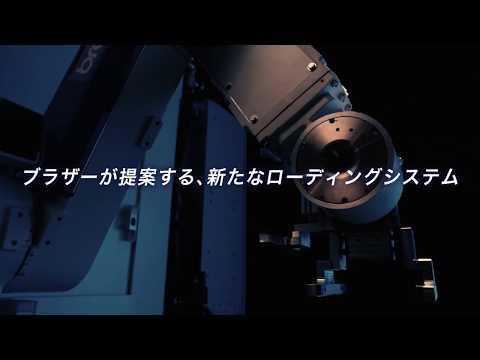 ローディングシステム BV7-870 製品紹介