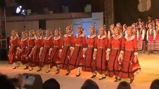 Танец древней Тракии Bulgarian folk dances
