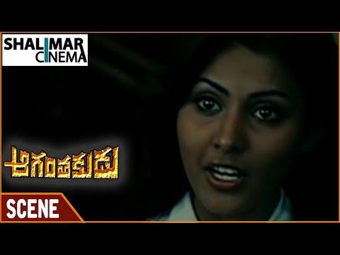 Aganthakudu movie    Madhu Shalini, Love Proposal Scene    Siva Balaji, Madhu Shalini,