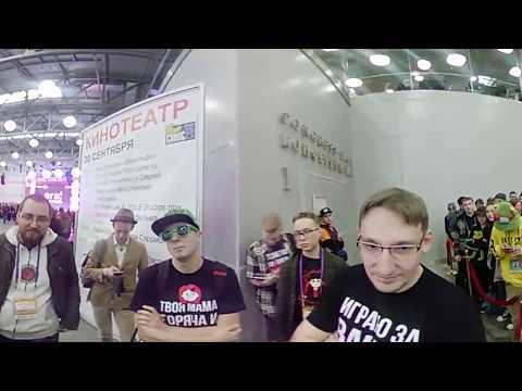Сходка StopGame в 360 (половина сходки)