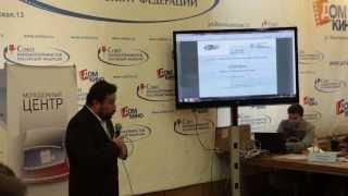 II питчинг дебютантов. Презентация проекта  «Скрипка», Константин Фам
