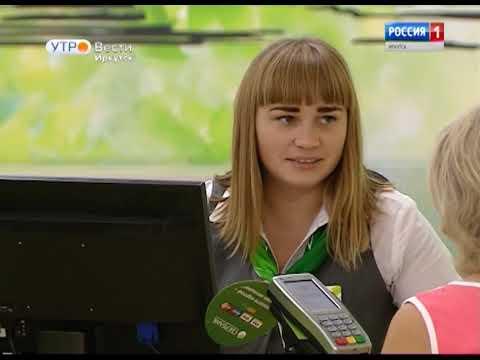 Выпуск «Вести-Иркутск» 29.12.2018 (06:35)