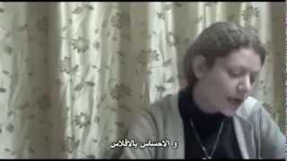 preview picture of video 'كلمة الناشطة الحقوقية رزان زيتونة قبل اختطافها بمناسبة اليوم العالمي لحقوق الانسان'