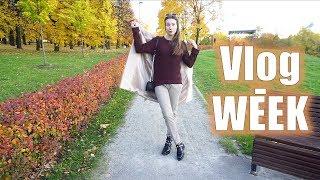 ПОКУПКИ НА ОСЕНЬ | Четверг+Пятница | Vlog WEEK 26/18