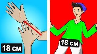 10 ВЕЩЕЙ КОТОРЫЕ ВЫ НЕ СМОЖЕТЕ ПОВТОРИТЬ