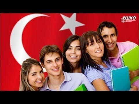 Турецкий язык. Числительные в турецком языке. Единственное и множественное число. Моя биография.