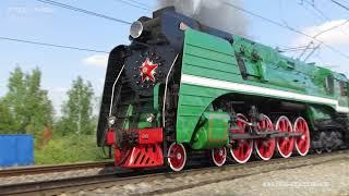 #Железнодорожное. Живые паровозы и электровозы прошлых лет. Щербинка 2017
