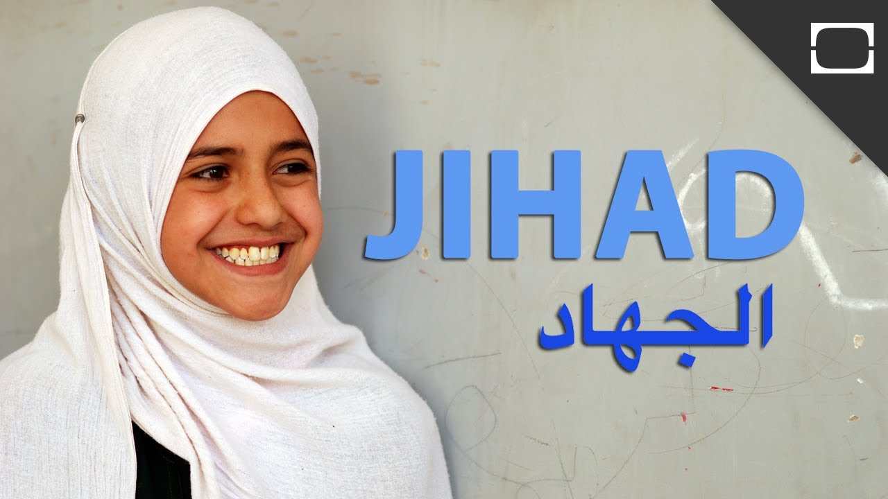 What Does Jihad Actually Mean? thumbnail