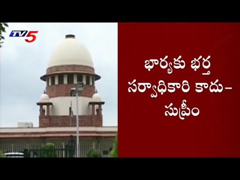 Supreme Court Verdict on Adultery Law | TV5 News