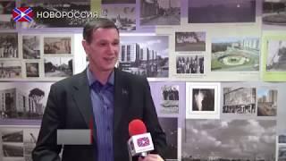 Обсуждение стратегии развития ДНР в разрезе экологии