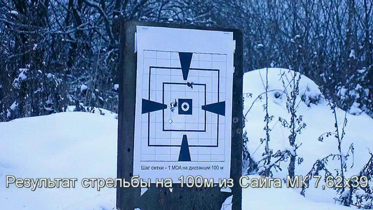 Стрельба с прицелом Sturman 6-24x40 SF