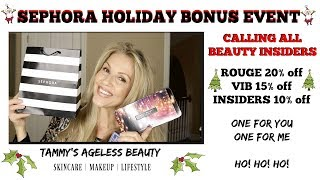 SEPHORA HOLIDAY BONUS EVENT | LET'S FILL OUR CARTS | #SHOPPING