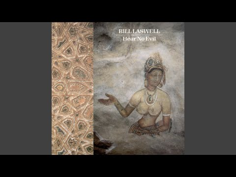 Kingdom Come online metal music video by BILL LASWELL