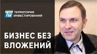 Доходный дом в России - Пассивный доход без ипотеки и собственных вложений