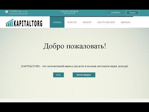 Украинские опционы