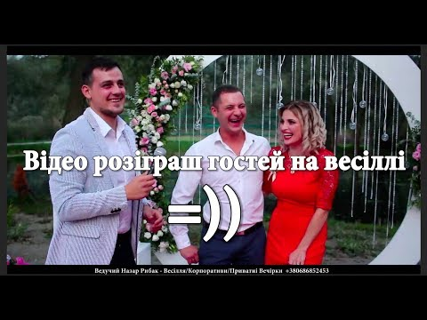 Діджей та ведучий Dj Fisher-Назар Рибак, відео 2