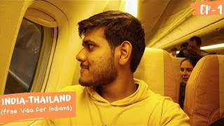 Delhi To Pattaya(Thailand) - Rs7000/- |Free Visa| |Sim Card| |Bus Service| 😍