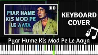 Pyar Hame Kis Mod Pe Le Aaya - Keyboard Cover ( Satte Pe Satta )