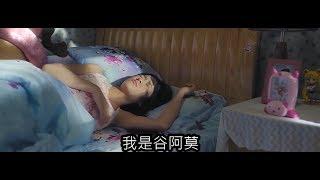 #611【谷阿莫】5分鐘看完2017學霸教學渣讀書的電影《會痛的十七歲》