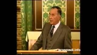 О страхе Божьем - Дерек Принс