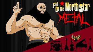 Fist of the North Star / LISA - Ai wo Torimodose!! 【Intense Symphonic Metal Cover】