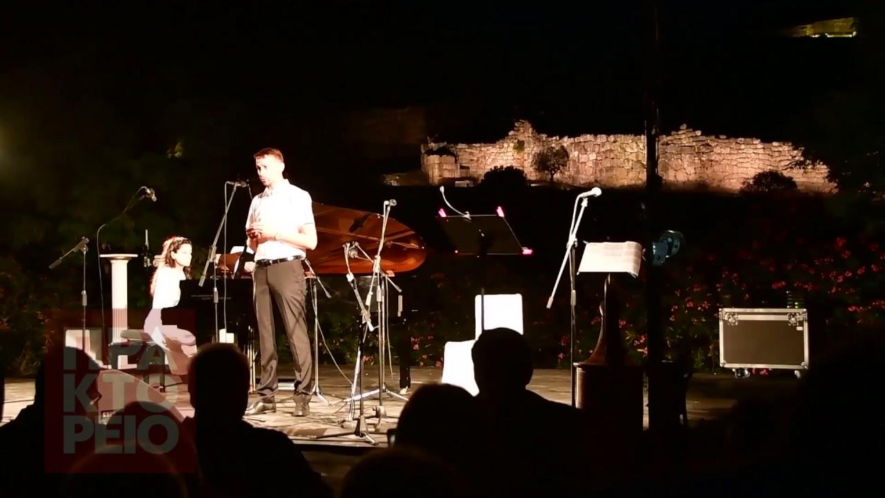 Εκδήλωση  «Το κλασικό συναντά το αρχαίο», μια Ελληνογερμανική συναυλία κλασικής μουσικής
