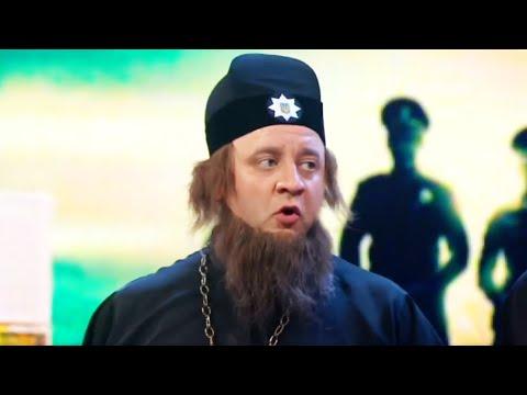 🤣 Дизель Шоу 2020 🤣 Лучшие приколы за май 2020 - КАРАНТИН ПРОЩАЙ   ЮМОР ICTV