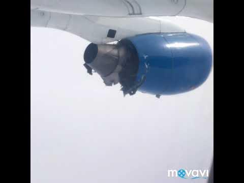 Частичное разрушение двигателя на рейсе Бишкек - Баткен