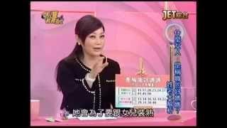 吳美玲姓名學分析-是稱職好媽媽的女人姓名筆劃