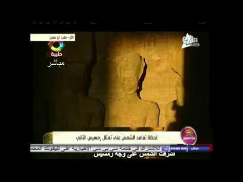 بالفيديو.. لحظة تعامد «الشمس» على وجه تمثال «رمسيس الثاني»