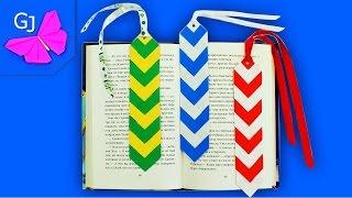 DIY ЗАКЛАДКИ СВОИМИ РУКАМИ   Как сделать оригами закладку ПЛЕТЕНИЕМ из бумаги   Gamejulia