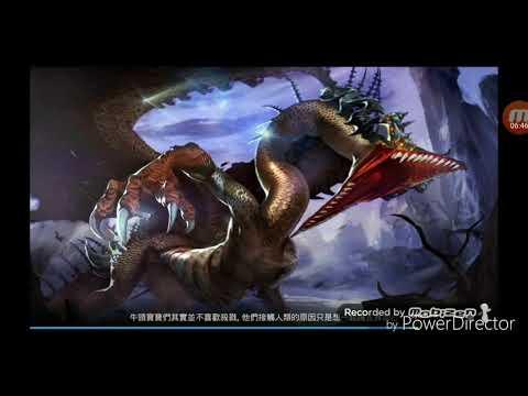 【龍之谷M】看過就會打系列之《地獄龍穴1-4》各關卡boss 技能解說。