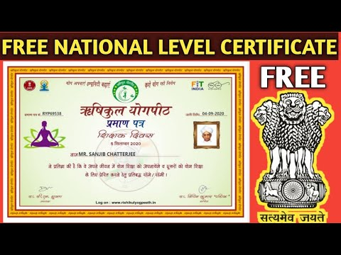 Yoga Certificate | National Yoga Certificate | Free Online ... - YouTube