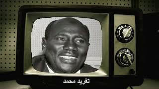 تحميل اغاني عبدالعزيز محمد داود يا زاهية MP3