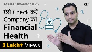 Financial Ratios & Analysis - Explained in Hindi   #26 Master Investor