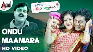 "Ondu Maamara ""Full song"" from Naanu Nanna Kanasu. Feat. Praksh Raj &  Amulya, Sithara"