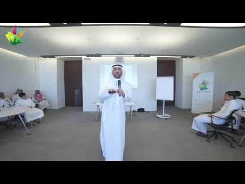 د. خالد الراجحي - محاضرة بناء العلامة الشخصية - مركز الحوار الوطني