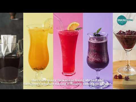 【 Boba tea online courses】Taiwan boba tea / recipe ... - YouTube