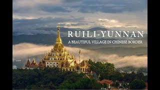 Video : China : JinWan Village, MengXiu, YunNan province