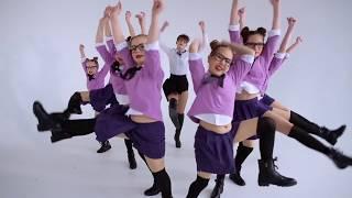 Закрытая школа клип - танец для детей и подростков - танцевальная студия Диваданс